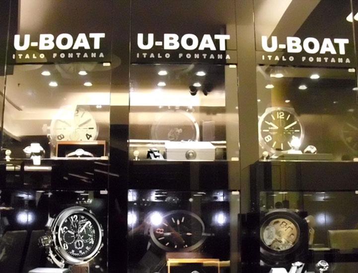 u_boat_relojoaria