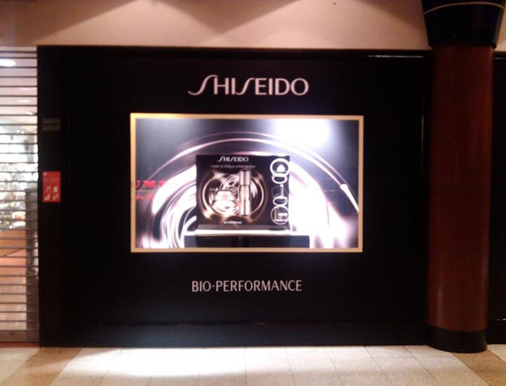 shiseido_bio_performance_na_p_c